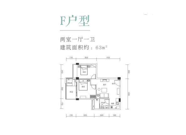 云山竹梦F户型