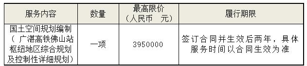 QQ截图20200715140611.png
