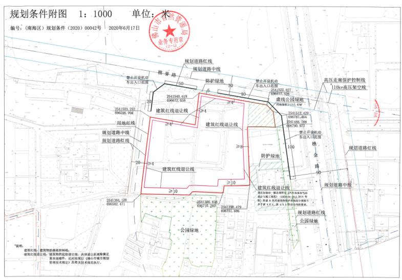 规划位置图.png