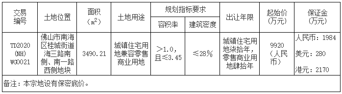 QQ截图20200730172439.png