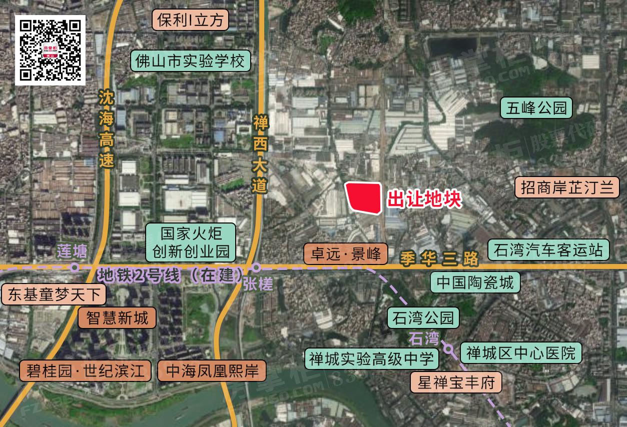 禅城张槎地块1030.jpg