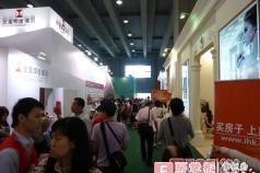 新广州新商机 2011年广州房地产博览会