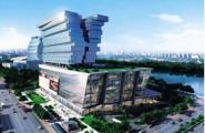 南丰汇环球展贸中心