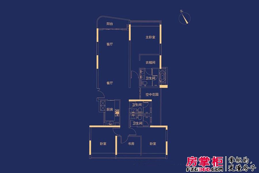 珠江鹅潭湾8栋301房