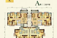 A栋二层户型