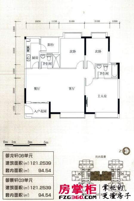 远东·御江豪庭户型图