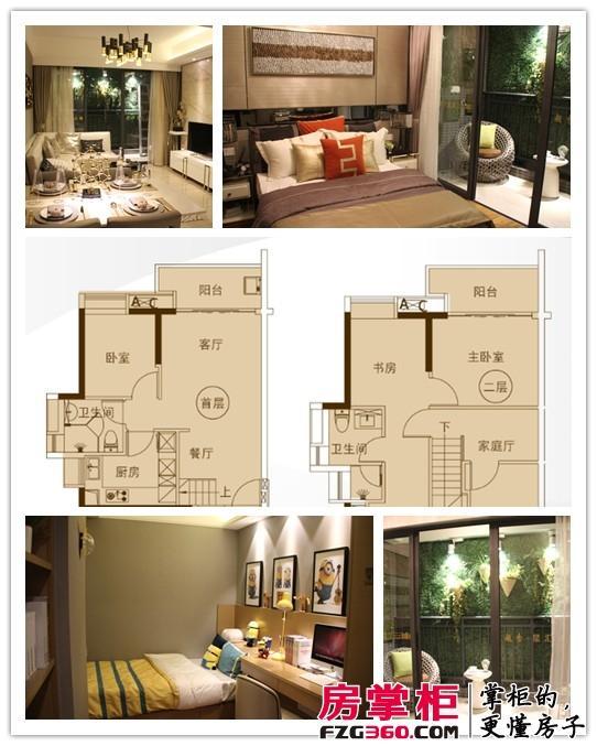 c户型85㎡四房三厅两卫的复式设计