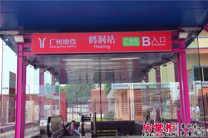 珠江金茂府地铁站