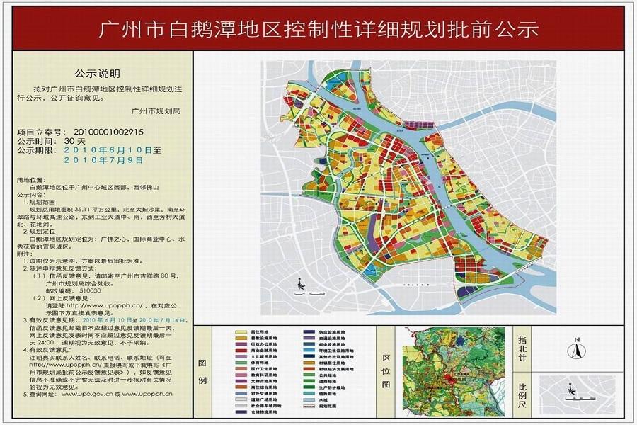 白鹅潭规划图