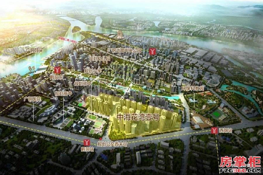 中海花湾壹号规划图