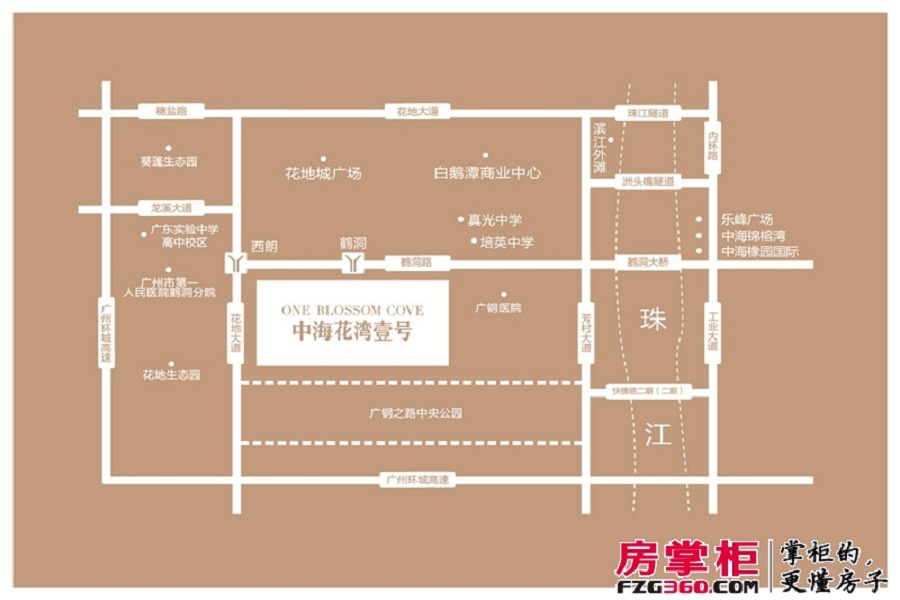 中海花湾壹号交通图