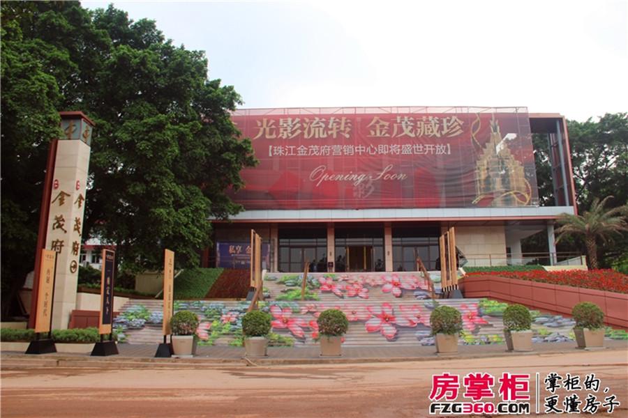 珠江金茂府实景图