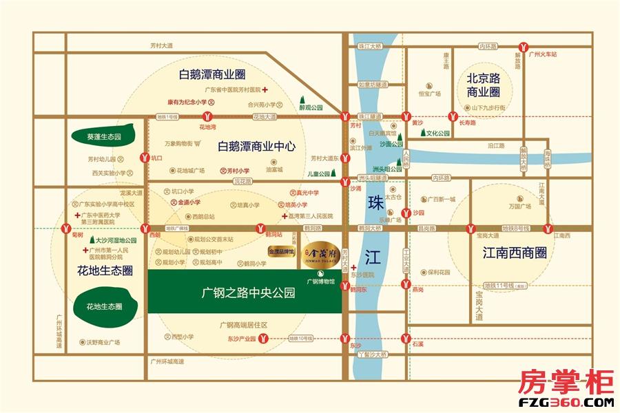 珠江金茂府交通图