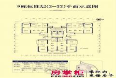 恒大御景湾9栋标准层平面示意图