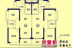 恒大御景湾6栋03、04户型2室2厅1卫1厨