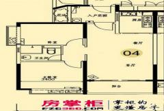 恒大御景湾7.10.11.12栋4户型