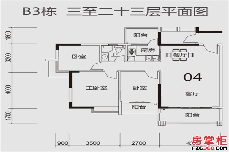 B3栋三至二十三层04单元