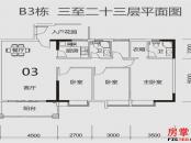 B3栋三至二十三层03单元