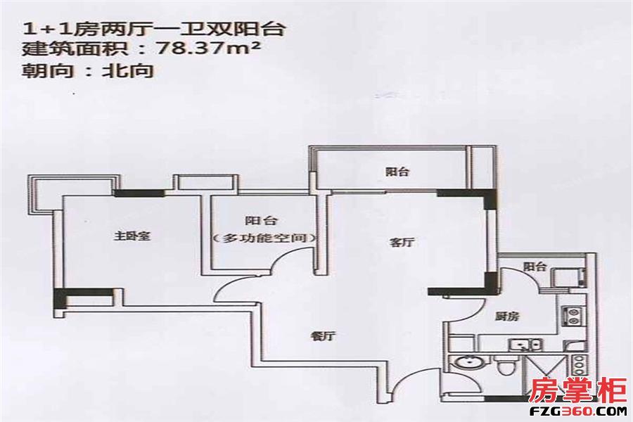 1+1房户型