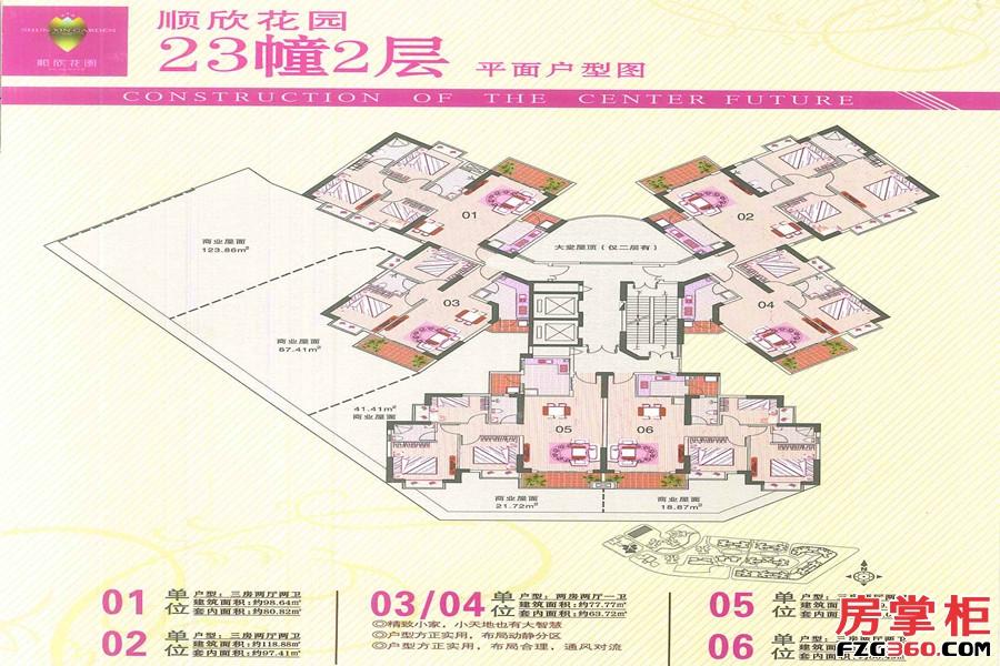 23幢2层户型平面图