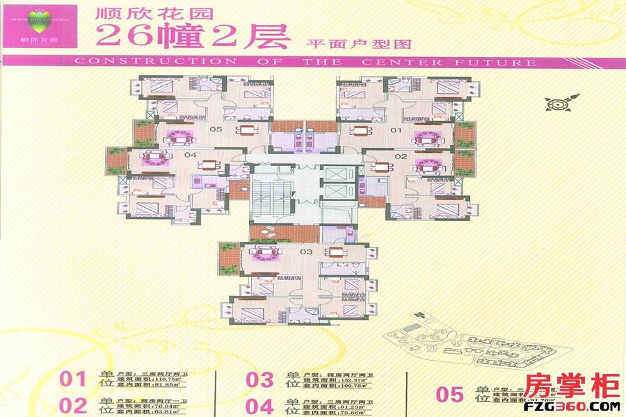 26幢2层户型平面图