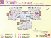 26幢3~28层户型平面图