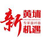 【直播】新黄埔新区域,中泰天境区域投资专家与你面对面!