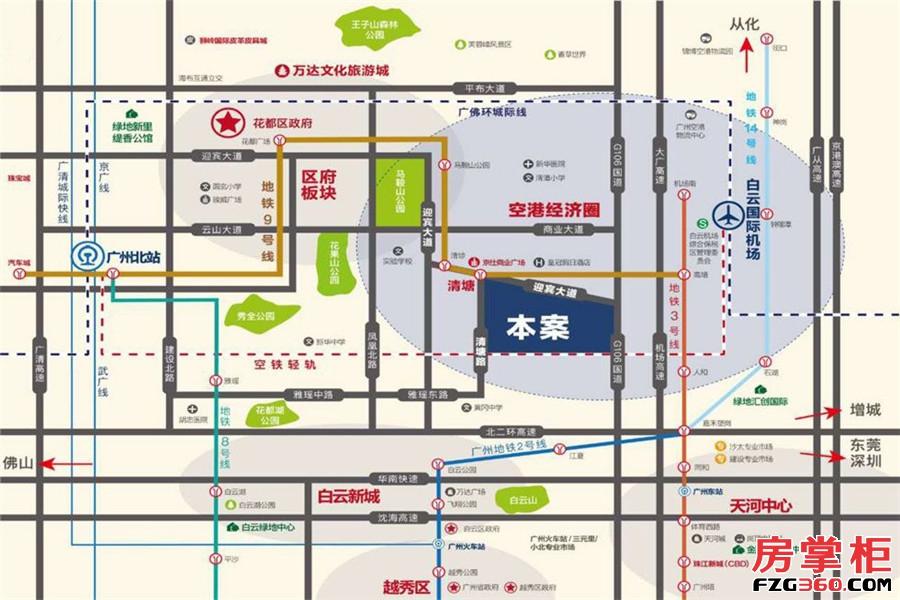 广州国际空港中心交通图