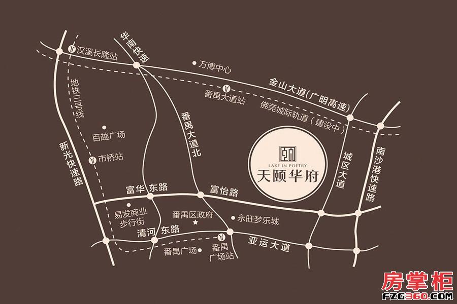 天颐华府交通图
