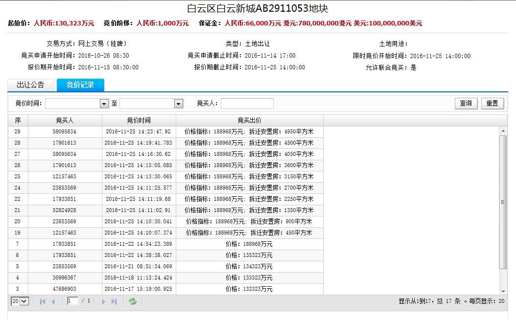 2514264397f40b1b3c7309.jpg