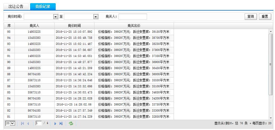 251514084d5e3f8cfc9457.jpg