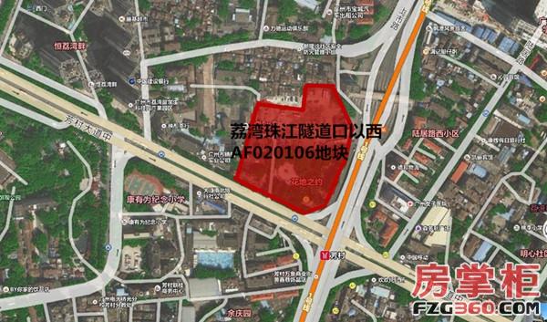 荔湾珠江隧道口以西AF020106地块_副本.jpg