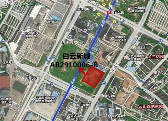 白云新城商业办公用地.jpg