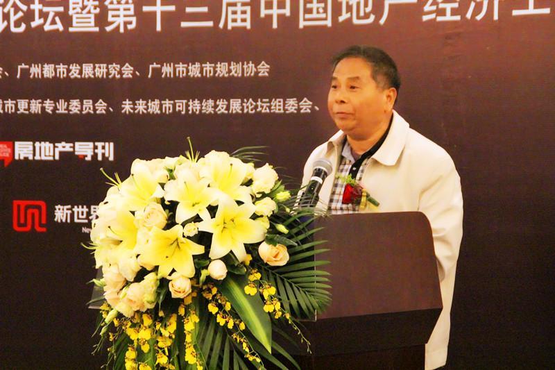 中国城市科学研究会城市更新专业委员会副秘书长刘发良.jpg