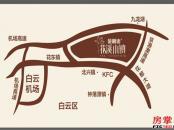 金融街花溪小镇交通图