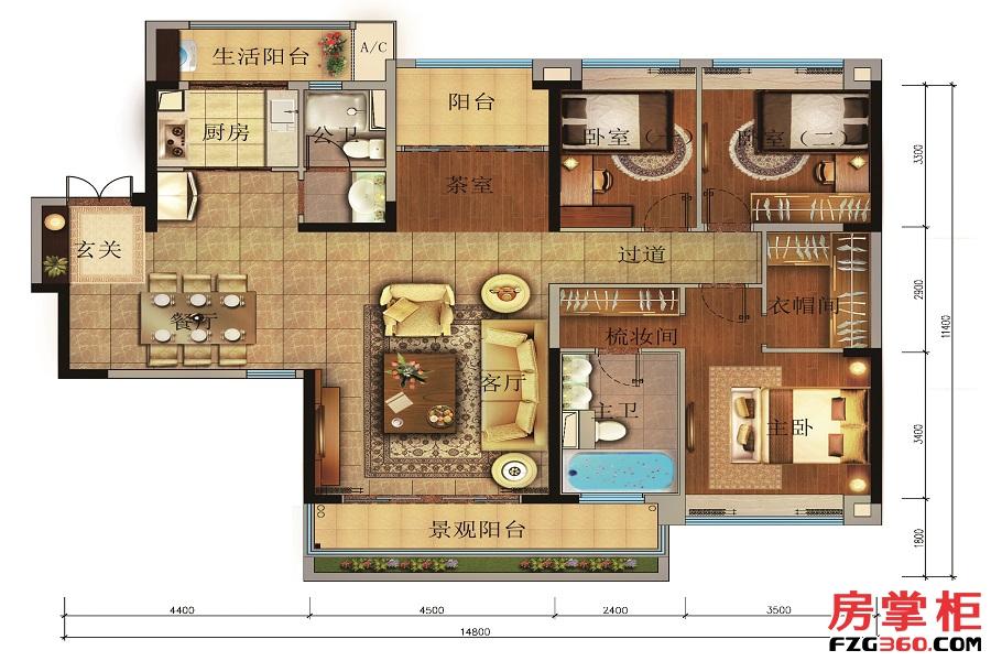 珠江金茂府3号楼户型图