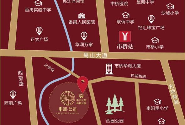 中洲公馆_广州中洲公馆_广州房掌柜