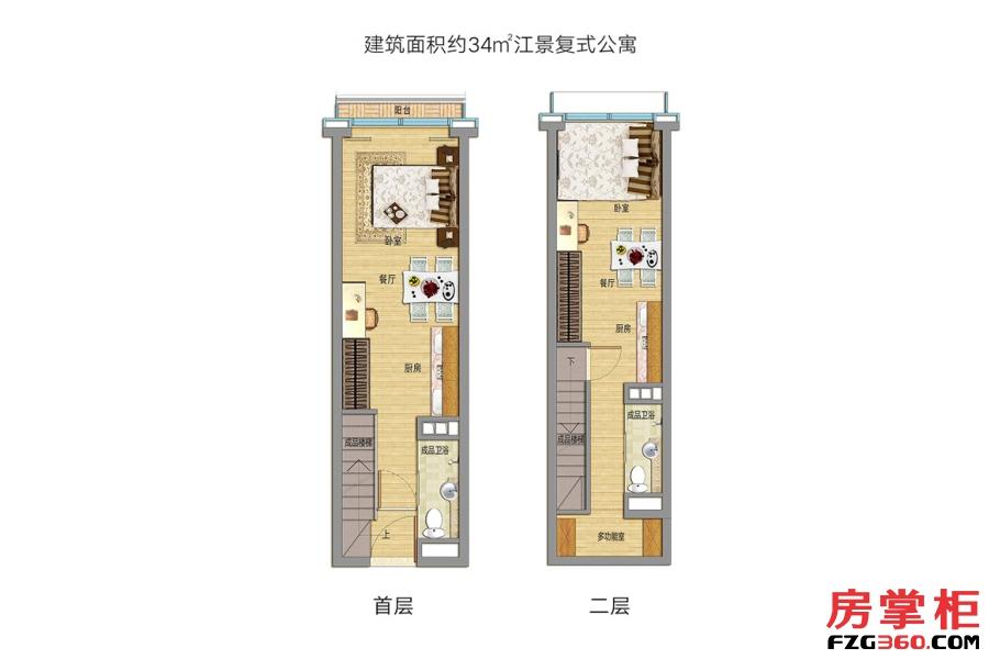 34平复式户型(2)