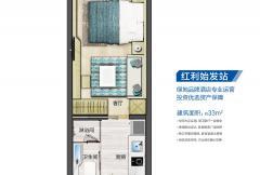 33平一房一厅