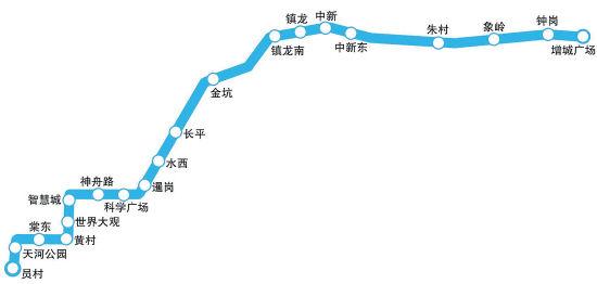 广州地铁21号线.jpg