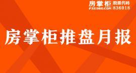 """12月广州全市仅24盘推新 楼市遇冷开发商打起""""谨慎牌"""""""