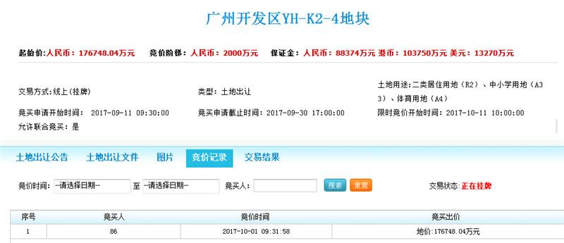 K2-4.jpg