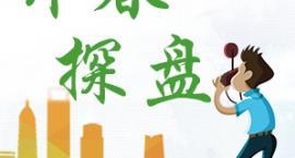 开工大吉|广州七区踩盘直播!楼市新春第一探