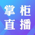 """【直播】""""随心装 个性化创引未来"""" 2018中国房地产全装修产业发展城市(广州)论坛现场直击"""