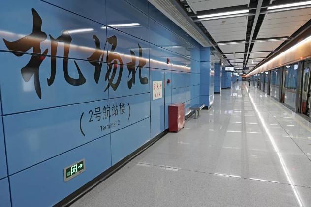 广州白云机场2号航站楼26日启用 地铁三号线机