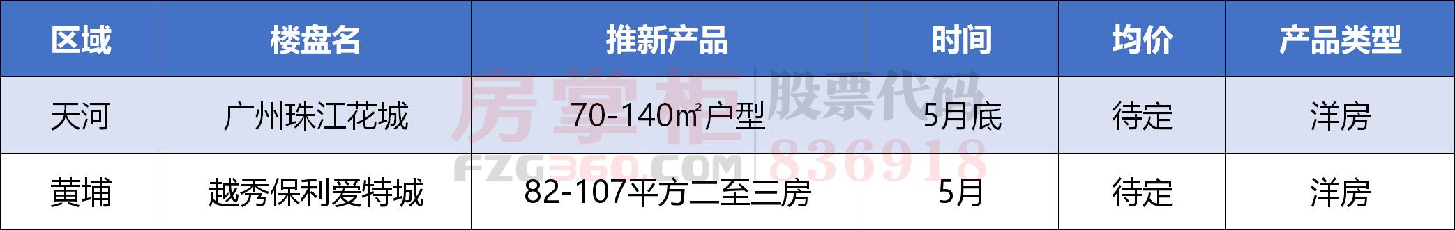 微信图片_20180430202058_副本.png