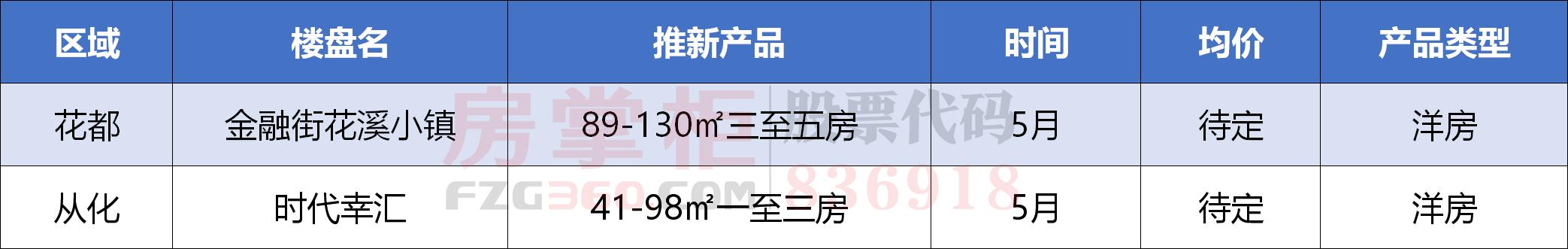 微信图片_20180430202102_副本.png