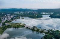 绿地·樾湖国际生态城