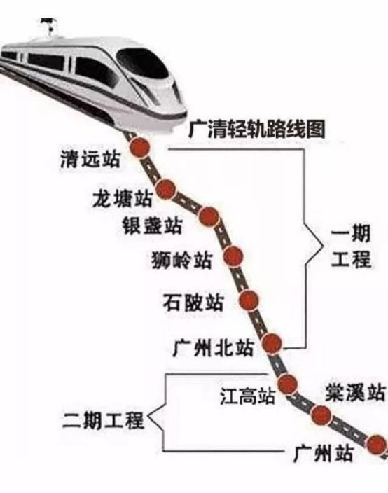 了不起的花都地铁时代1128_副本.jpg