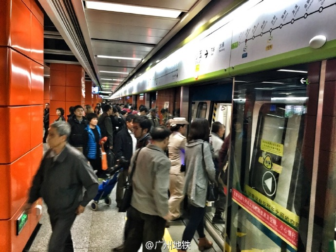 全面开挂!未来你可以从广州坐地铁去中山、东莞、清远......